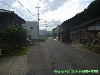 79-075香川県坂出市