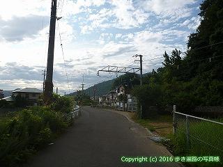 79-078香川県坂出市
