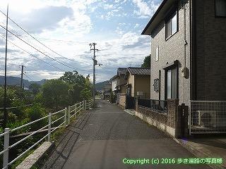 79-080香川県坂出市