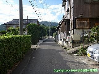 79-083香川県坂出市