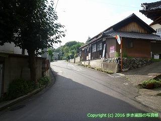 79-086香川県坂出市