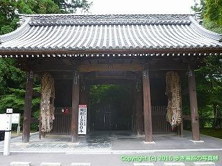 80-001香川県高松市