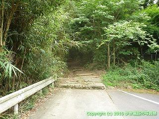 80-002香川県高松市