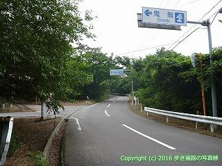 80-010香川県高松市