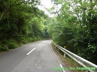 80-011香川県高松市