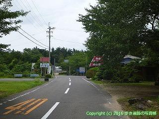 80-013香川県高松市