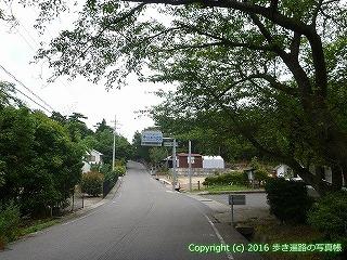 80-014香川県高松市