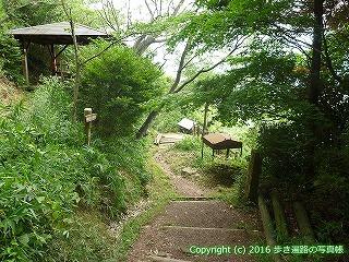 80-037香川県高松市