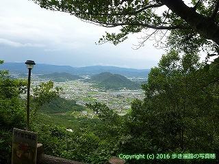 80-038香川県高松市