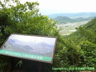 80-039香川県高松市