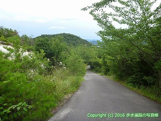 80-050香川県高松市