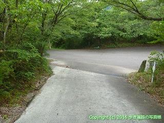 80-051香川県高松市