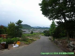 80-053香川県高松市