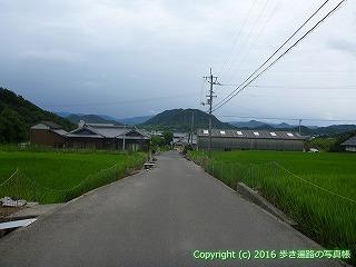 80-054香川県高松市
