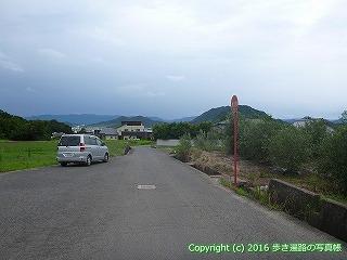 80-055香川県高松市