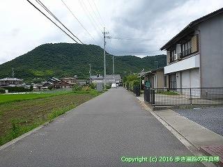80-057香川県高松市