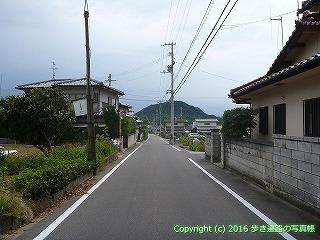80-058香川県高松市