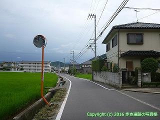 80-059香川県高松市