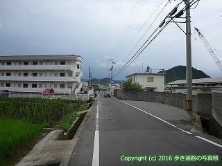 80-060香川県高松市