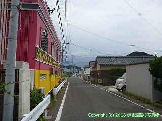80-061香川県高松市