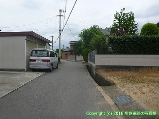 80-062香川県高松市
