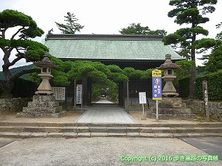 80-064香川県高松市国分寺