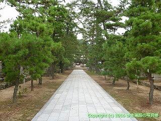 80-065香川県高松市