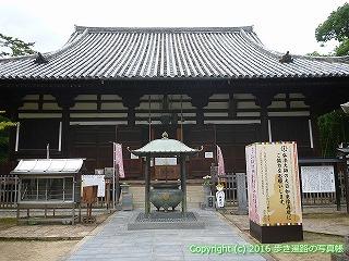 80-067香川県高松市