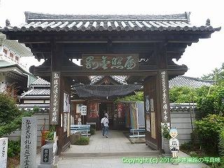 80-068香川県高松市