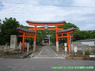 81-001香川県坂出市