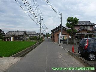 81-016香川県坂出市