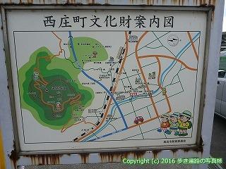 81-017香川県坂出市