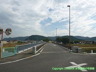 81-025香川県坂出市雲井橋
