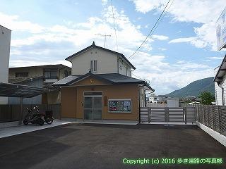 81-030香川県坂出市