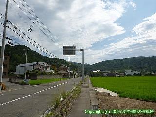81-036香川県坂出市