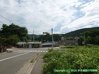 81-044香川県坂出市