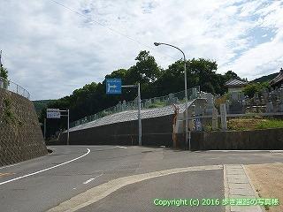 81-045香川県坂出市松浦寺