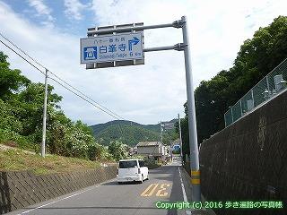 81-046香川県坂出市