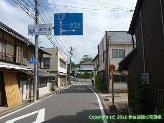 81-047香川県坂出市