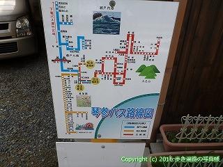 81-048香川県坂出市