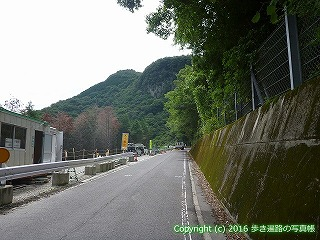 81-072香川県坂出市