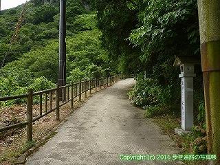 81-079香川県坂出市