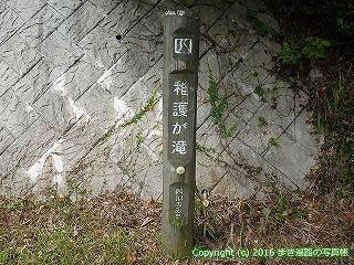81-080香川県坂出市