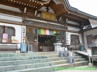 81-099香川県坂出市