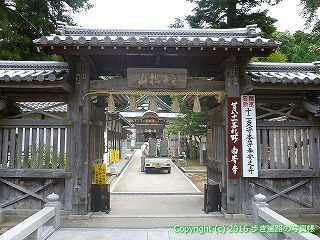 82-001香川県坂出市