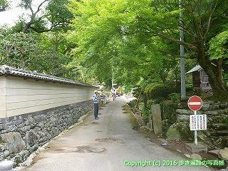 82-002香川県坂出市