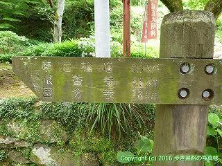 82-003香川県坂出市