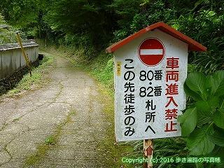 82-004香川県坂出市