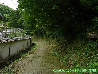 82-006香川県坂出市