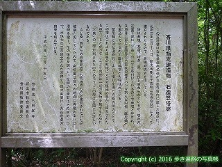 82-013香川県坂出市